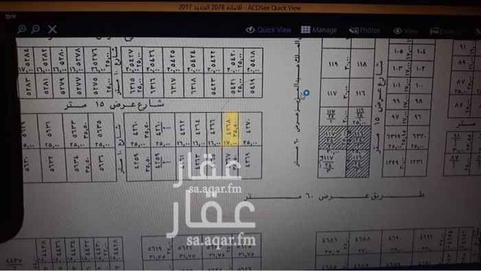 أرض للبيع في طريق الملك عبدالعزيز ، حي العارض ، الرياض ، الرياض