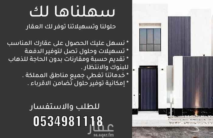 فيلا للبيع في شارع وادي السدير ، حي العزيزية ، جدة ، جدة