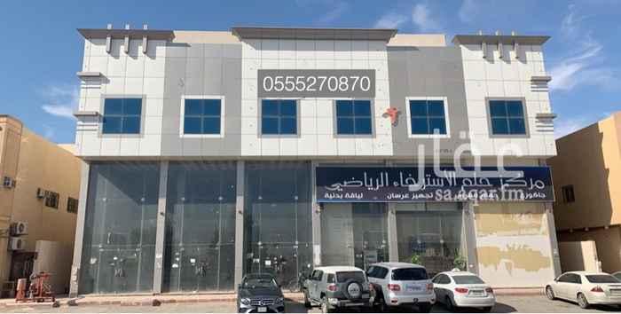 مكتب تجاري للإيجار في شارع خالد بن الوليد ، حي الحمراء ، الرياض ، الرياض