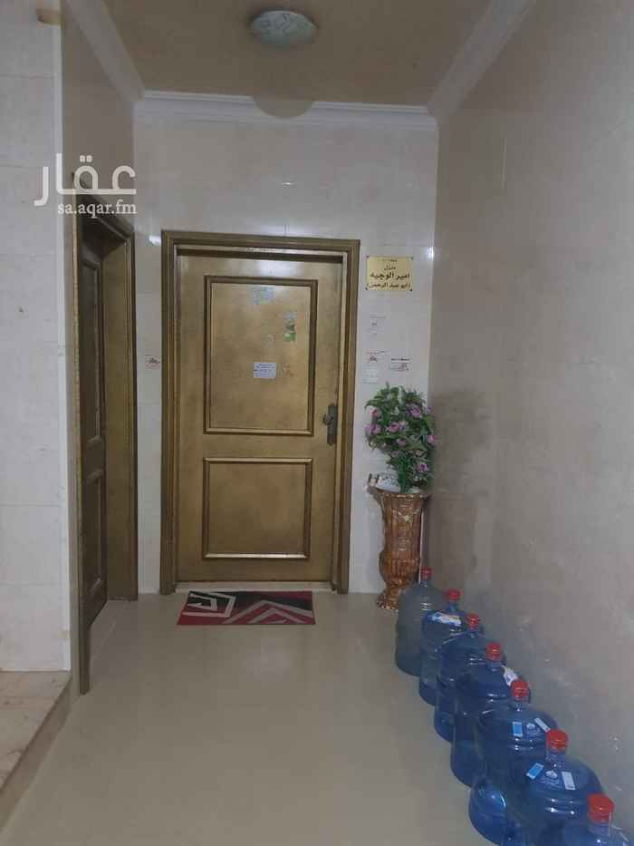 شقة للبيع في شارع عبدالقادر الجزائري ، حي الدار البيضاء ، الرياض