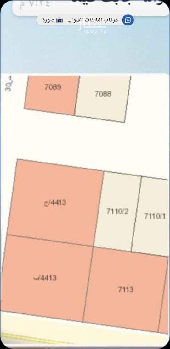 أرض للبيع في طريق وبير ، الرياض ، الرياض