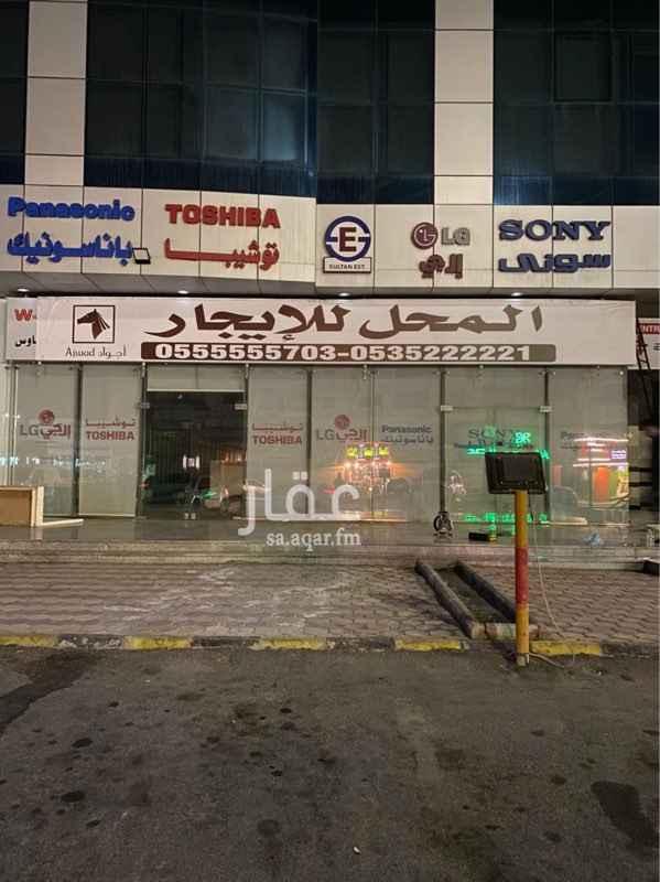 محل للإيجار في طريق الامير متعب بن عبدالعزيز ، حي الصفا ، جدة ، جدة