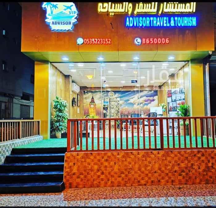 محل للبيع في طريق الأمير محمد بن فهد ، حي عبدالله فؤاد ، الدمام ، الدمام