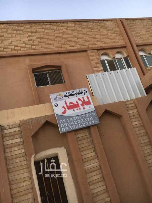 دور للإيجار في شارع زيد بن خارجة ، حي الزهرة ، الرياض ، الرياض