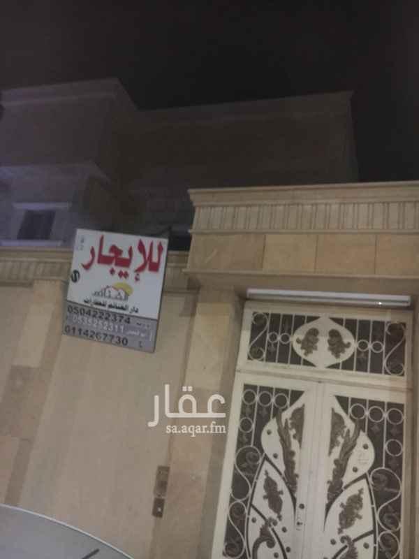دور للإيجار في شارع اسماعيل المزني ، حي الزهرة ، الرياض ، الرياض