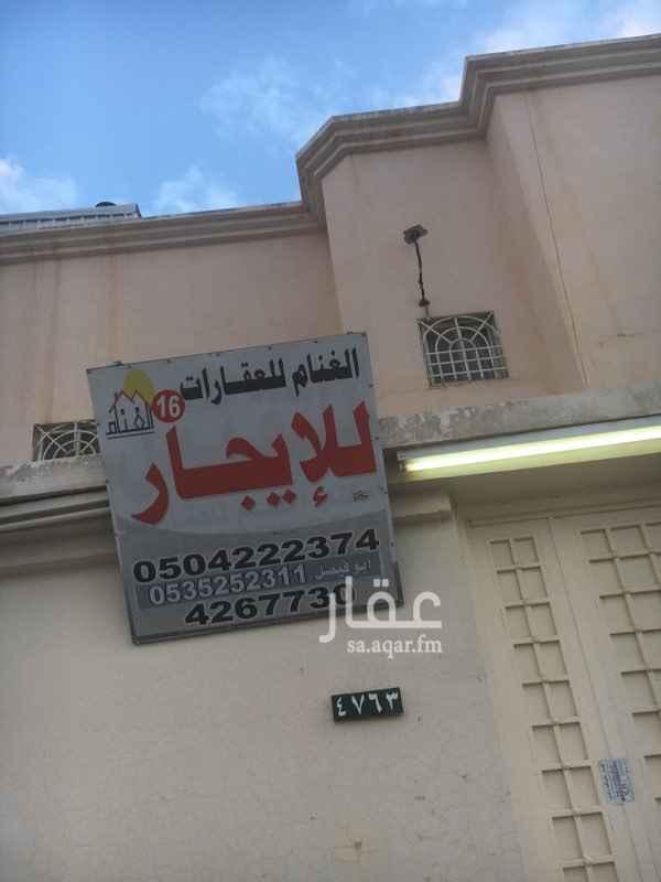 دور للإيجار في شارع البراك ، حي طويق ، الرياض ، الرياض