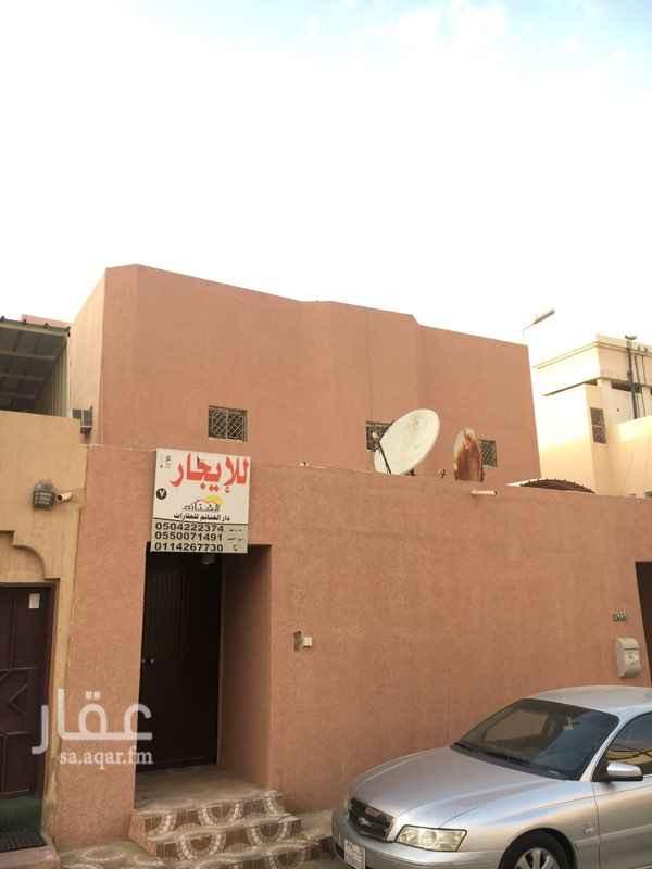 دور للإيجار في شارع نجم الدين النسفي ، حي الزهرة ، الرياض ، الرياض