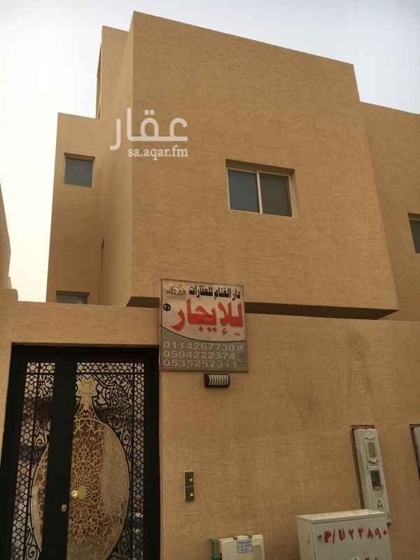 دور للإيجار في شارع شيبان بن محرز ، حي الزهرة ، الرياض ، الرياض