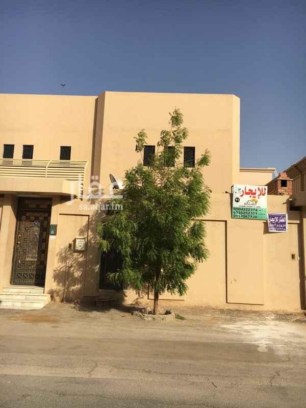 دور للإيجار في شارع عبدالقوي المصري ، حي الزهرة ، الرياض ، الرياض