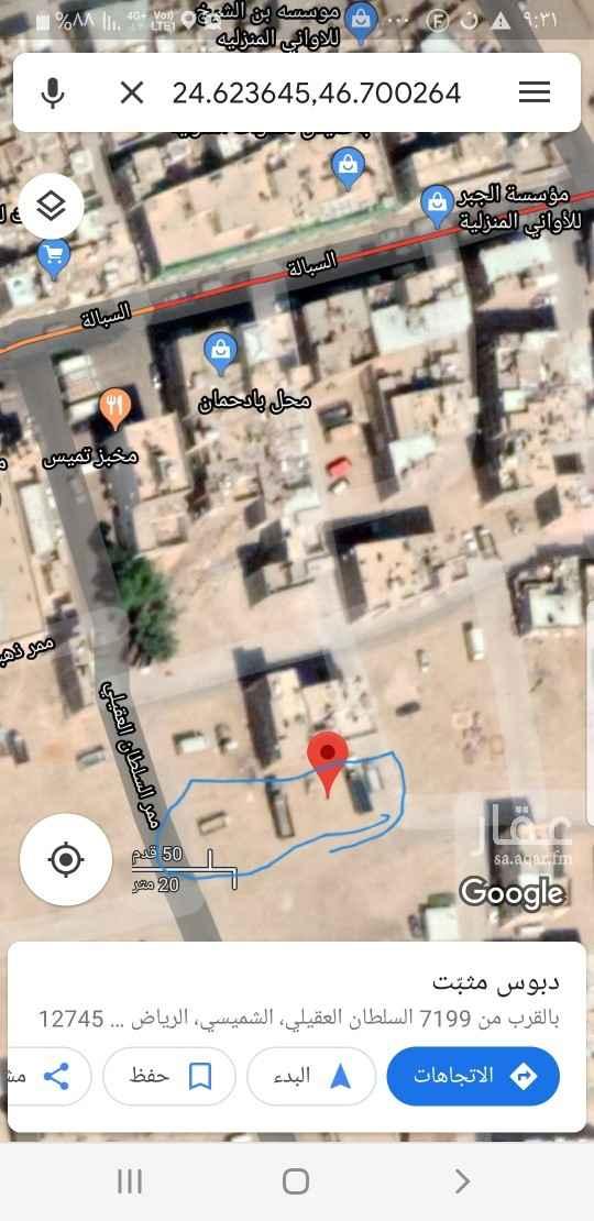 أرض للبيع في شارع جبل تمرة ، حي الشميسي ، الرياض ، الرياض