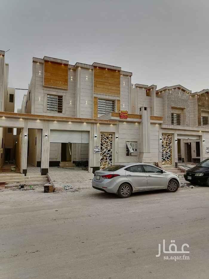 فيلا للبيع في طريق الامير عبدالرحمن بن سعود ، حي طويق ، الرياض ، الرياض