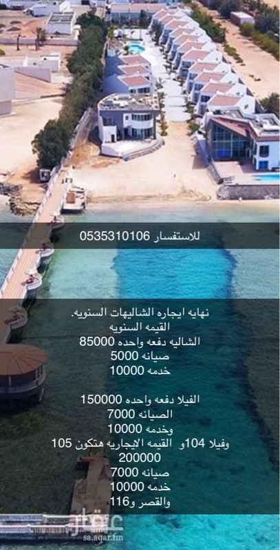 فيلا للإيجار في شارع الأمير عبدالله الفيصل ، حي اللؤلؤ ، جدة ، جدة