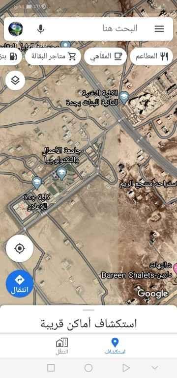أرض للبيع في شارع جهيرة ، جدة