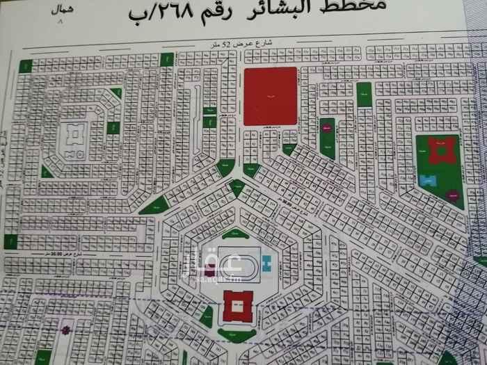 أرض للبيع في حي البشائر ، جدة ، جدة