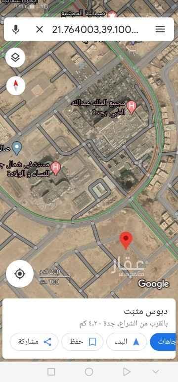 أرض للبيع في شارع أسامة عبدالمجيد شبكشي ، حي الشراع ، جدة ، جدة