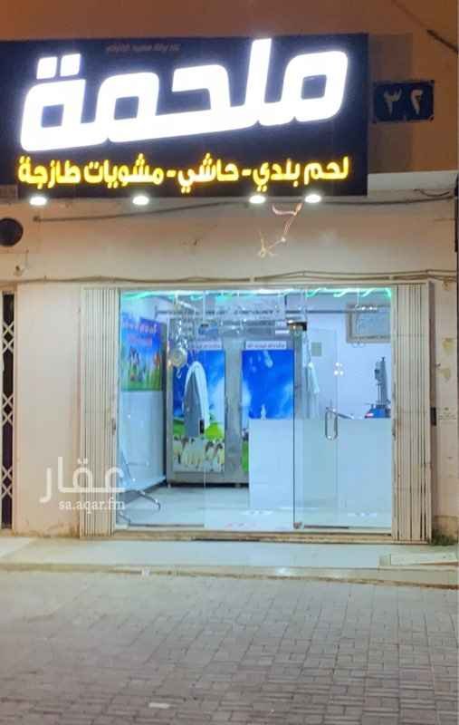 محل للبيع في شارع بلال بن رباح ، حي العريجاء الغربية ، الرياض ، الرياض