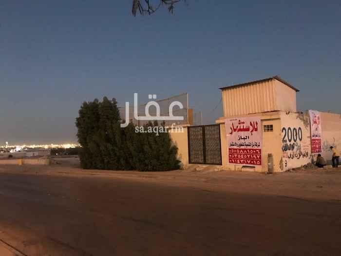 أرض للإيجار في الطريق الدائري الجنوبي الفرعي ، حي نمار ، الرياض