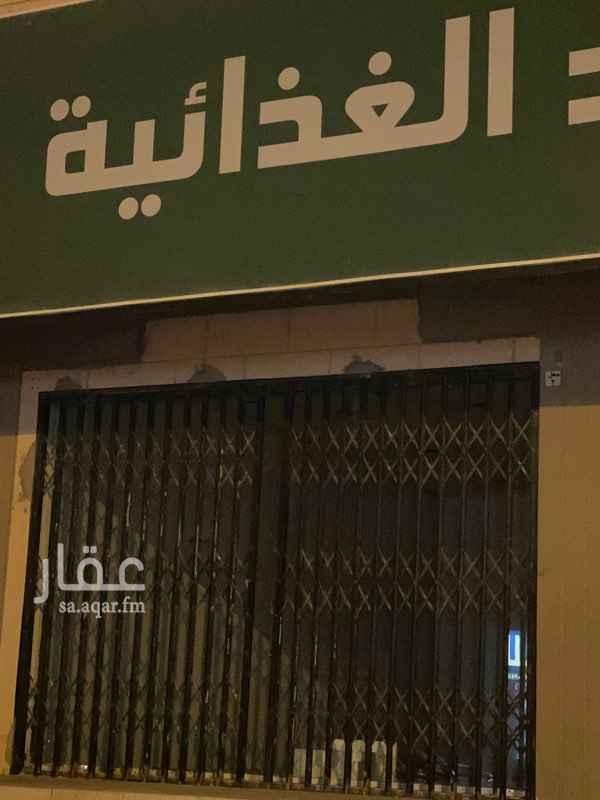 محل للإيجار في شارع حمزة بن عبدالمطلب ، حي الحزم ، الرياض ، الرياض