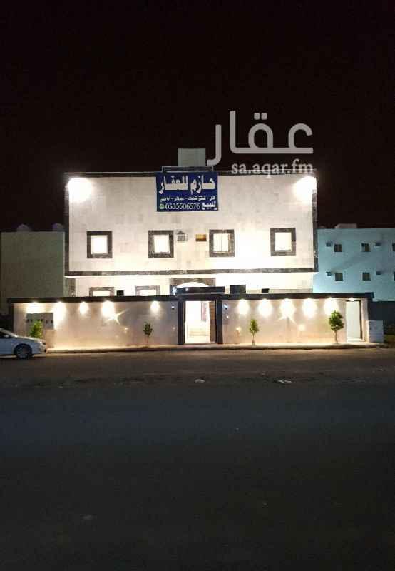شقة للبيع في شارع مرارة بن الربيع ، حي الأوسي، ، المدينة المنورة