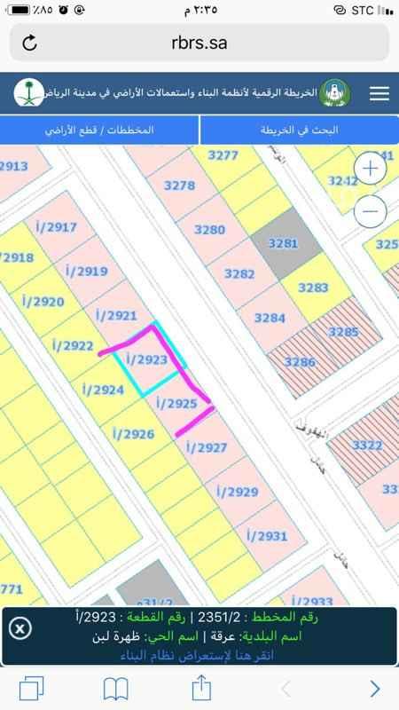 أرض للإيجار في شارع حائل ، حي ظهرة لبن ، الرياض