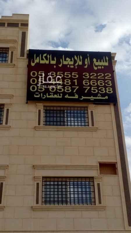 عمارة للإيجار في المملكة العربية السعودية