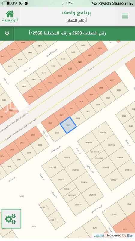 أرض للبيع في شارع سعيد بن عبدالله باقشير ، الرياض