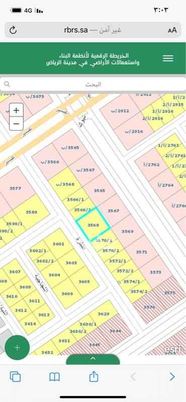 أرض للبيع في شارع النثرة ، حي ظهرة لبن ، الرياض ، الرياض
