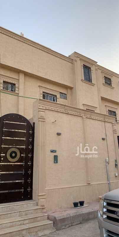 دور للإيجار في شارع ساجر ، حي العريجاء الغربية ، الرياض ، الرياض