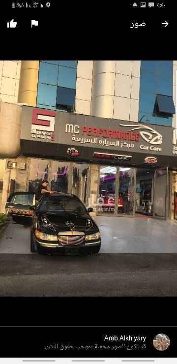عمارة للإيجار في شارع صقر قريش ، حي السلامة ، جدة