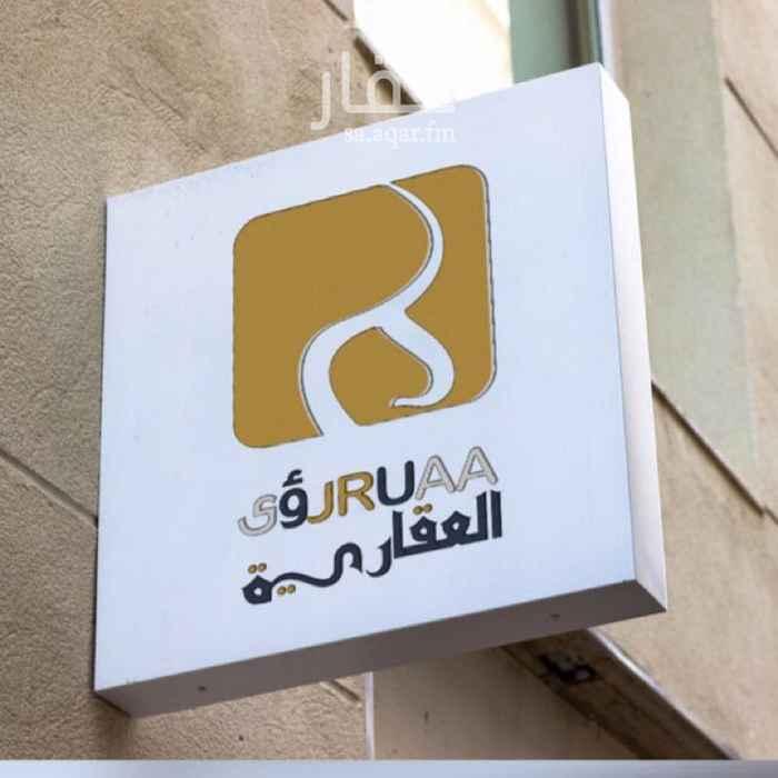 أرض للبيع في طريق الملك فهد ، حي الصحافة ، الرياض ، الرياض