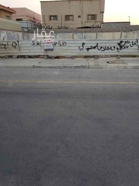 أرض للبيع في شارع جعفر الطيار ، حي الدوحة الجنوبية ، الظهران