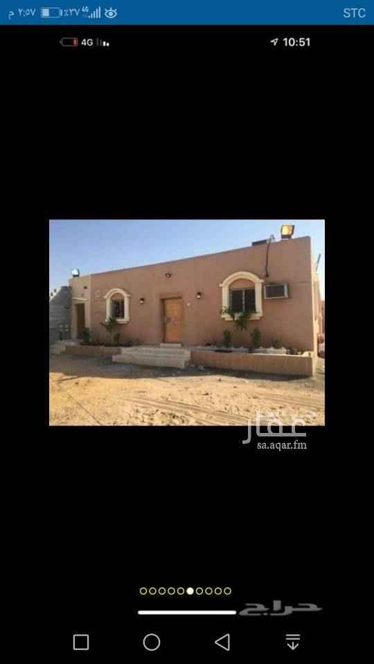 بيت للبيع في جدة