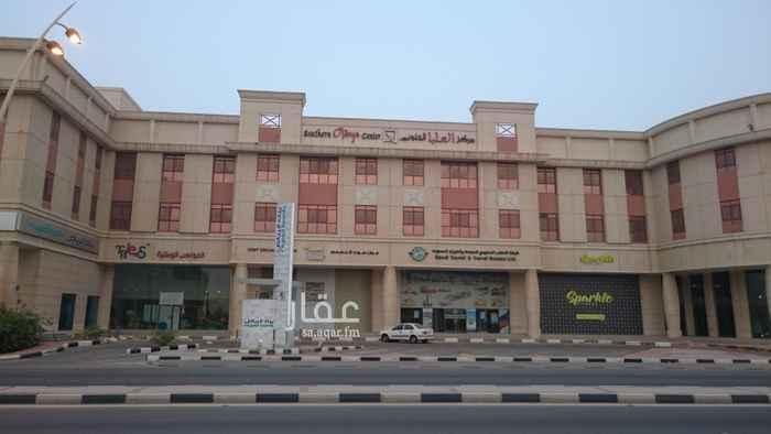 مكتب تجاري للإيجار في شارع مكة المكرمة ، حي العليا ، الخبر ، الخبر