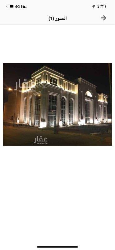 عمارة للبيع في طريق الملك عبدالله ، حي النزهة ، الرياض