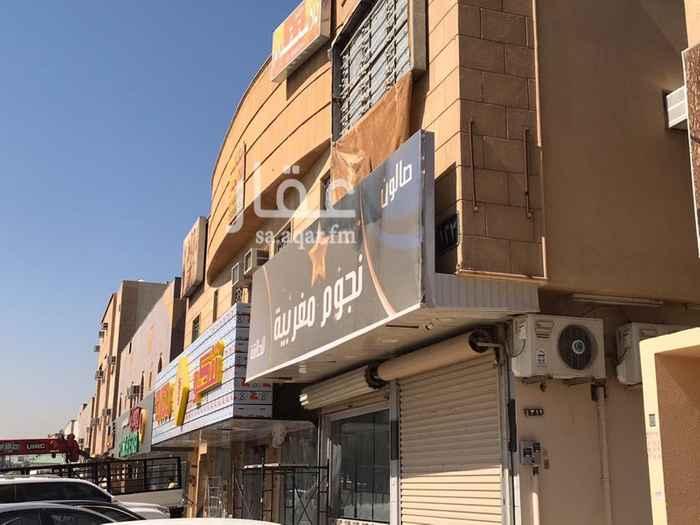 عمارة للبيع في حي الروابي ، الرياض ، الرياض