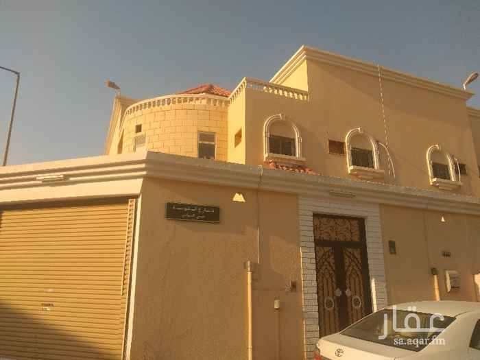 فيلا للبيع في شارع قرطاجنة ، حي الوادي ، الرياض ، الرياض