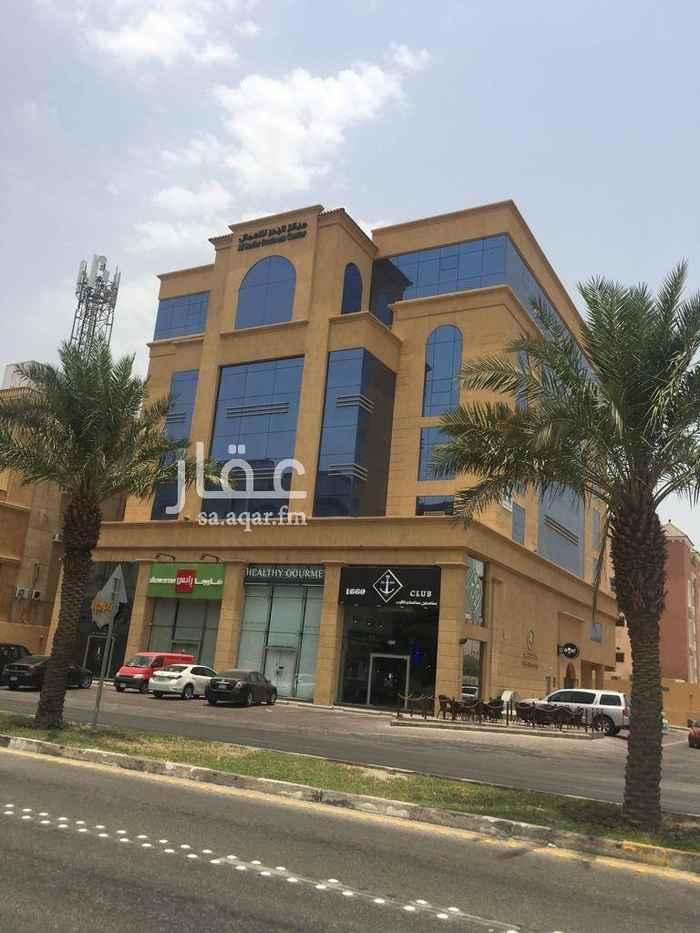 مكتب تجاري للإيجار في شارع بشار بن برد ، حي العليا ، الخبر