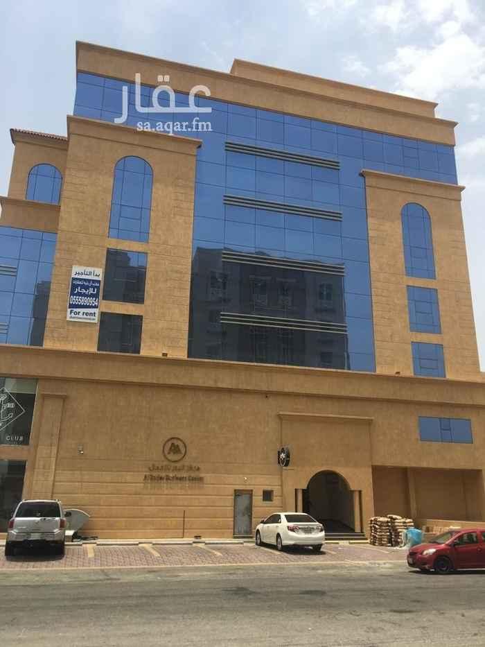 مكتب تجاري للإيجار في شارع بشار بن برد ، حي العليا ، الخبر ، الخبر