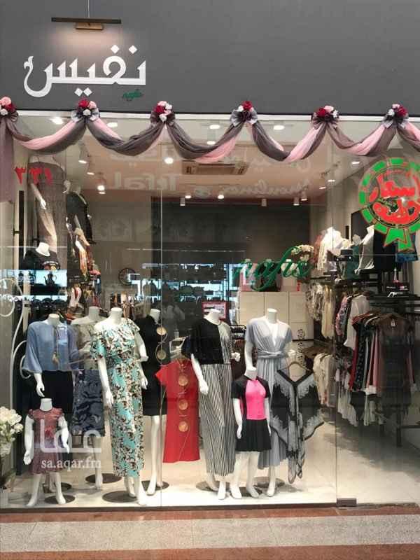 محل للبيع في شارع احمد المفتاح ، حي الصفا ، جدة