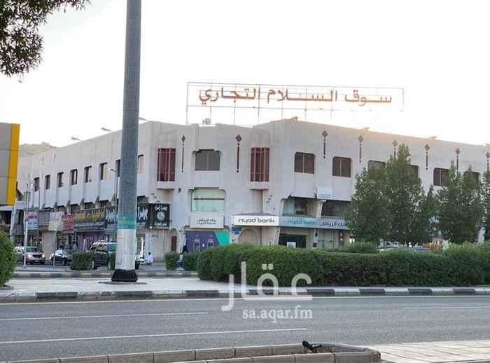 محل للإيجار في حي الجامعة ، مكة ، مكة المكرمة