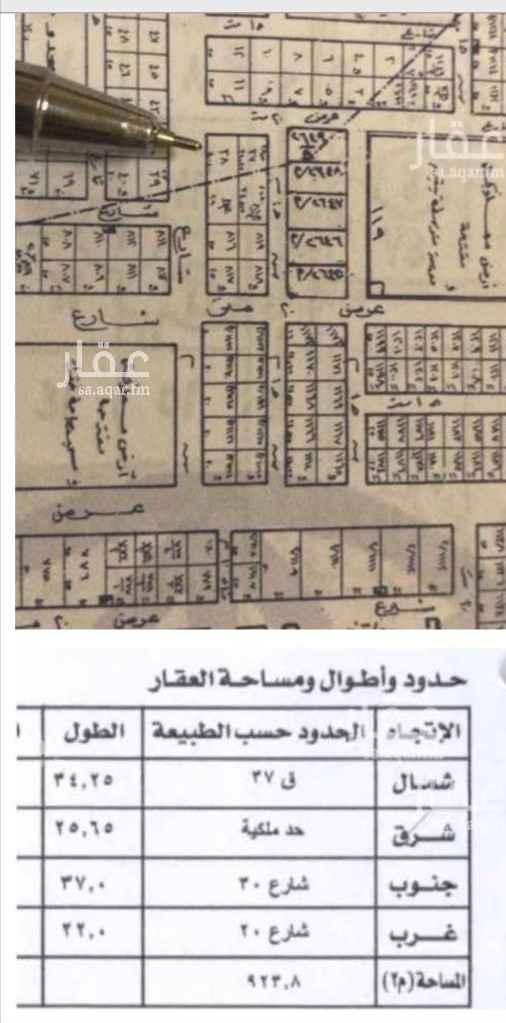 أرض للبيع في شارع المشيرفة ، حي العقيق ، الرياض ، الرياض