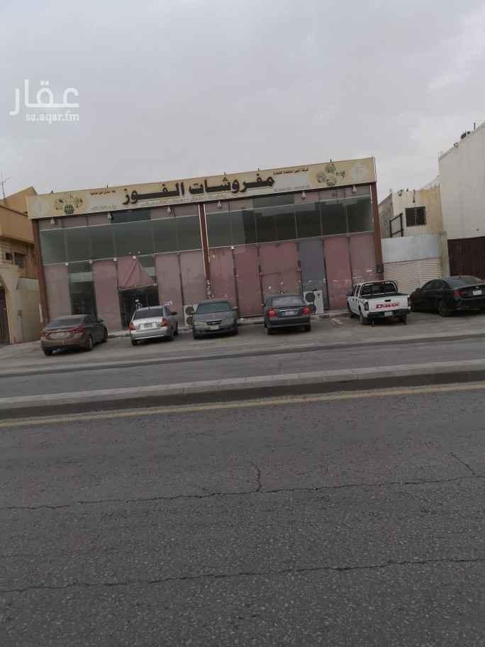 عمارة للبيع في شارع ابي تمام ، حي الشفا ، الرياض ، الرياض