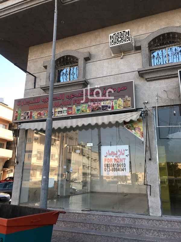محل للإيجار في شارع الخبر ، حي الخبر الجنوبية ، الخبر