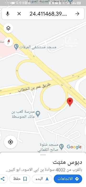 أرض للبيع في شارع سهل بن زياد ، حي ابو كبير ، المدينة المنورة ، المدينة المنورة