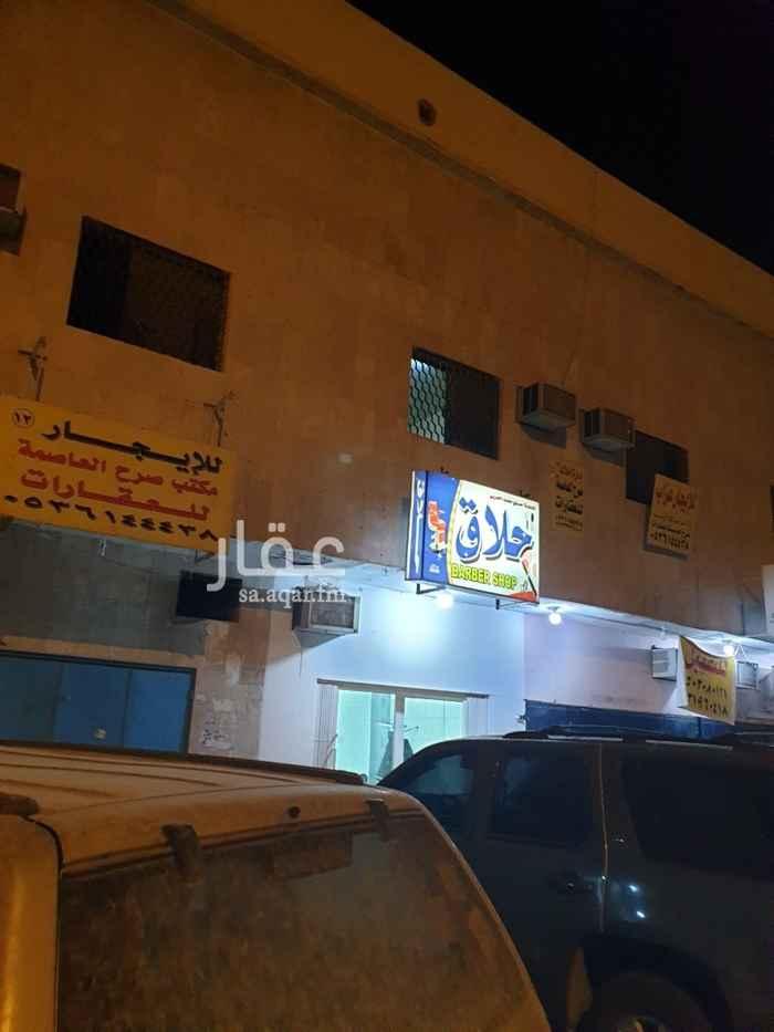 شقة للإيجار في شارع الهفوف ، حي النسيم الشرقي ، الرياض