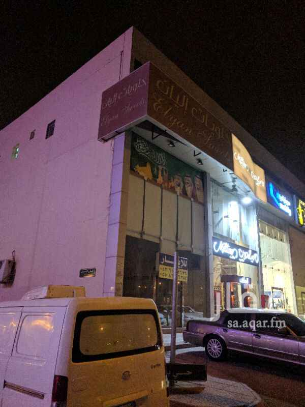 محل للإيجار في طريق ابن تيمية ، حي بدر ، الرياض