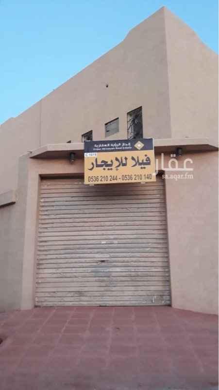 فيلا للإيجار في شارع ابن مزين ، حي المرسلات ، الرياض