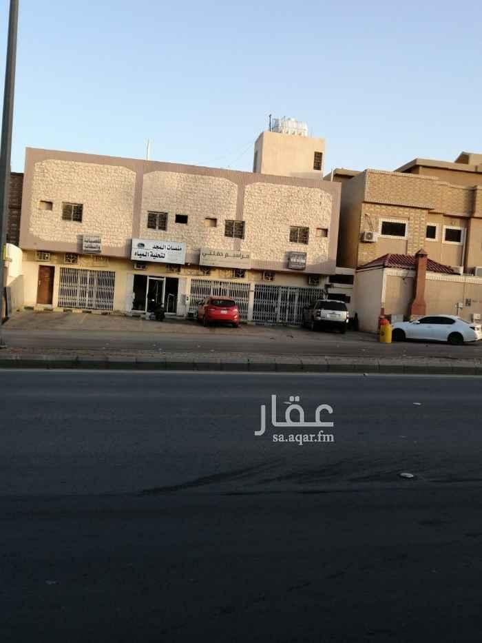 عمارة للبيع في شارع ابن حزم ، حي العريجاء الغربية ، الرياض ، الرياض