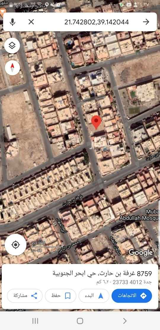 أرض للبيع في شارع غرفة بن حارث ، حي ابحر الجنوبية ، جدة ، جدة