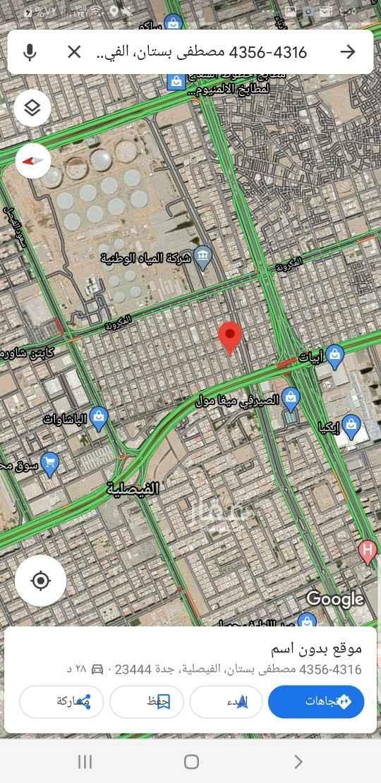 أرض للبيع في شارع مصطفى البكري ، حي الفيصلية ، جدة ، جدة